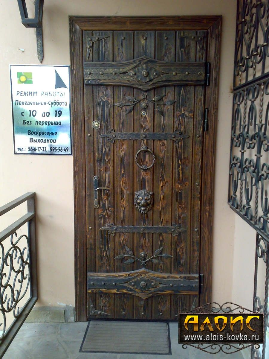 forged doors