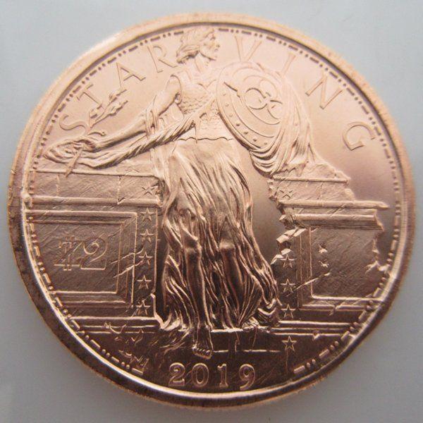 copper coin ffbe