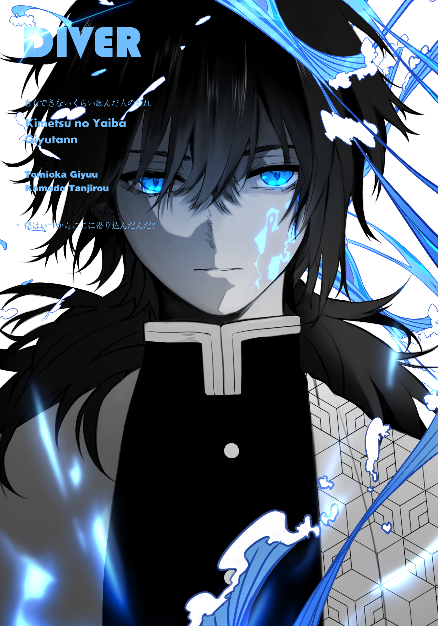 Safebooru 1boy Absurdres Artist Request Bangs Black Hair Blue Eyes Character Name Collar Copyright Black Hair Blue Eyes Anime Background Anime Images