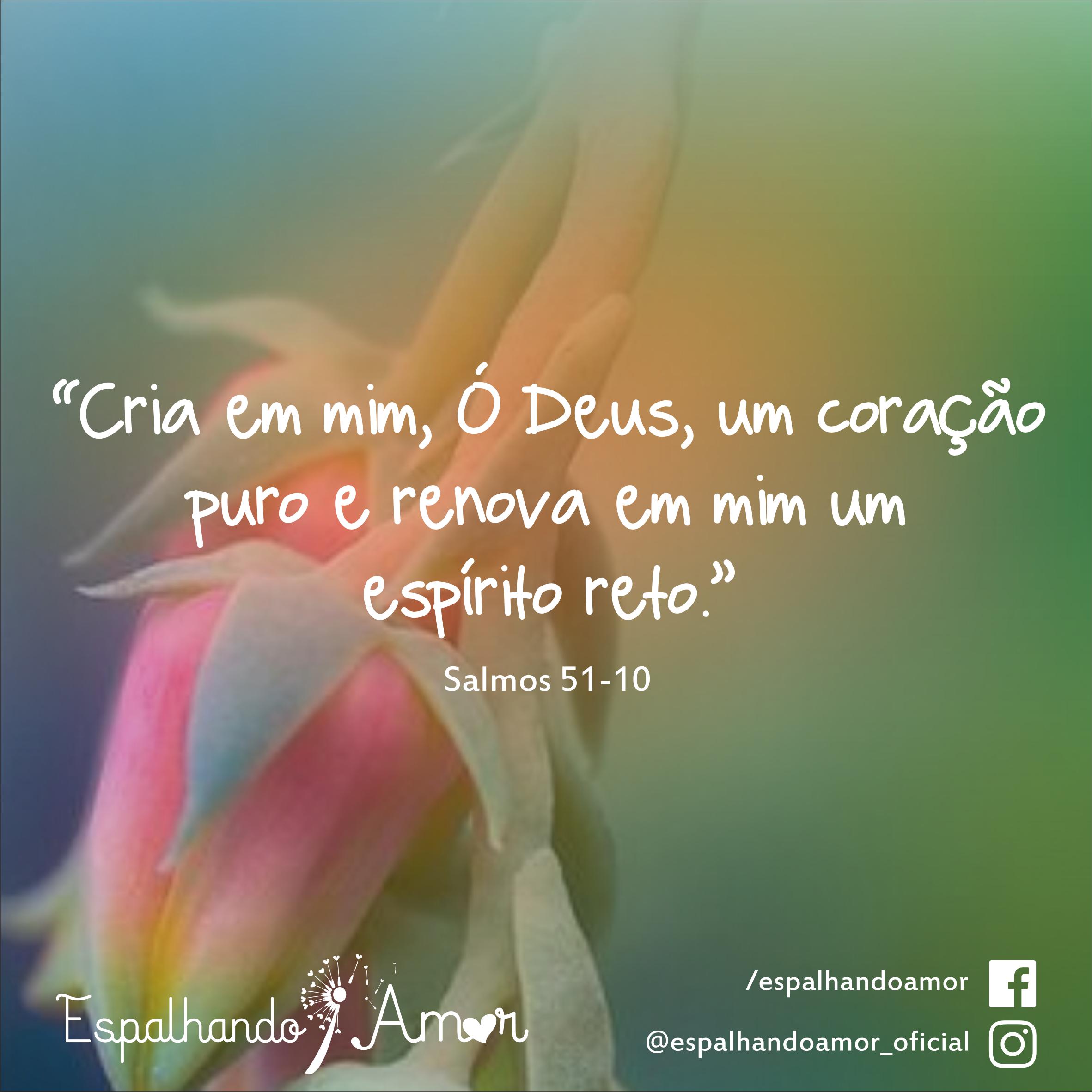 Frases De Deus Amor De Deus Salmos Bíblia Sagrada Frases