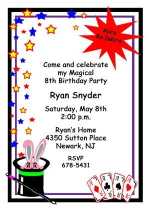 children birthday invitation wording