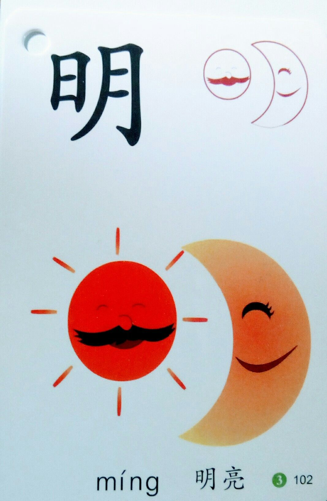 dating in chinese language