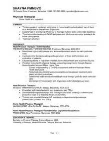 Samples Of Objective Statements For Resumes  Sample Resume