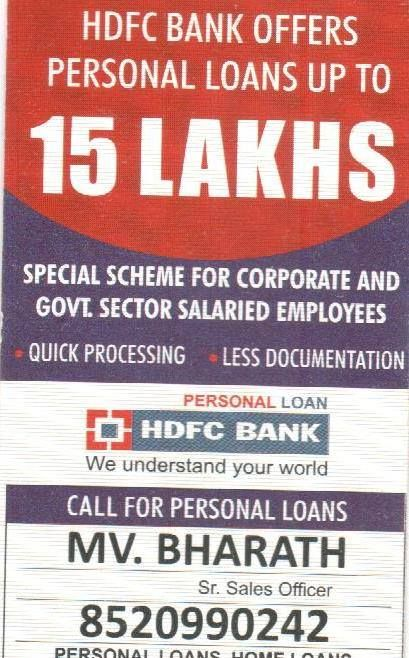 Oborrow Up To Rs 15 00 000 For Any Purpose Depending On Your Requirements Repay With Easy Emis Avail Attractive I Personal Loans Business Loans How To Apply
