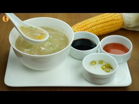 Chicken Corn Soup Recipe By Food Fusion Youtube Chicken Corn Soup Corn Soup Recipes Recipes