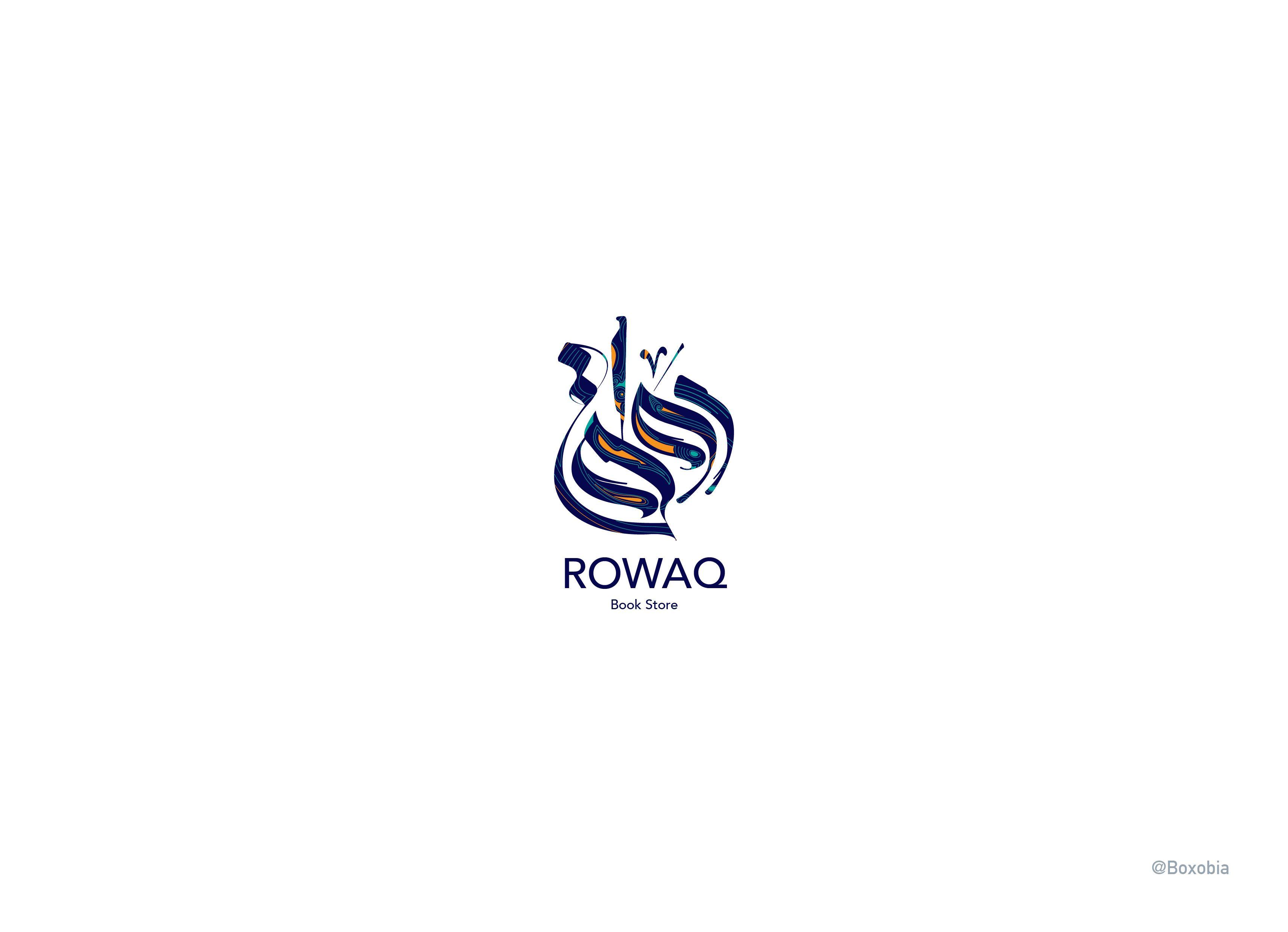 branding logos calligraphy and typography modern arabic