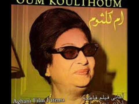 23615c92a Oum Kalthoum. Ba3id 3anak. أم كلثوم . بعيد عنك | كوكب الشرق | Umm ...