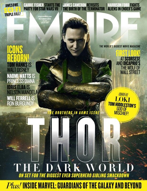 Empire Magazine cover for the Sibling Smackdown, featuring Loki, the god of mischief!