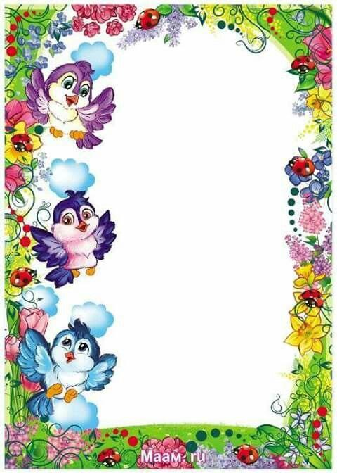Hatterek also frame border paper pinterest borders and frames rh