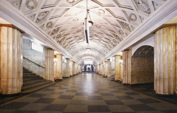 Teatralnaya Station by Ivan Fomin
