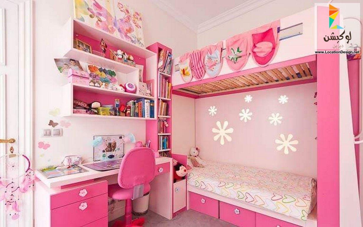 أحدث الوان و دهانات ورسومات غرف نوم اطفال بنات باللون البمبي الوردي لوكشين ديزين نت Pink Living Room Loft Bed Girls Bedroom