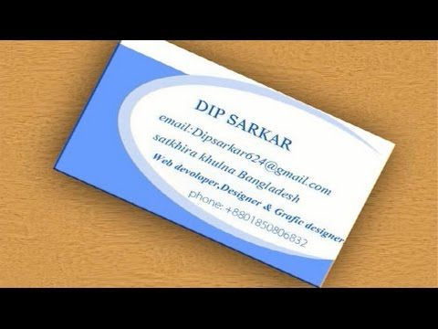 How to make a business card designwith adobe photoshop cc how to make a business card designwith adobe photoshop cc reheart Image collections