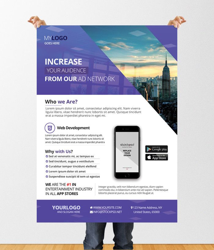 agencybusinessdownloadfreebusinesspsdflyertemplate