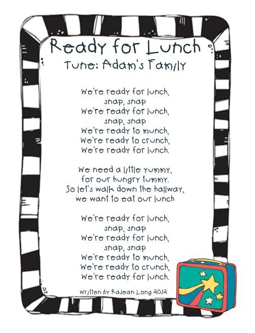 Kinder Garden: Lunch Song To The Adam's Family Song Love This Idea