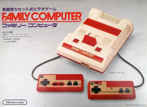 Nintendo Family Computer, early 1980s