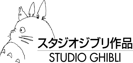 Studio Ghibli Logo Wikipedia Eng Studio Ghibli Animation Studio Ghibli