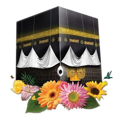 أجمل صور الكعبة المشرفة للتصميم تحميل صور الكعبة بجودة عالية Png صور الكعبة صور متنوعه صور مفرغة للكعبة عا Pink Art Deco Peacock Wall Art Islamic Art Pattern