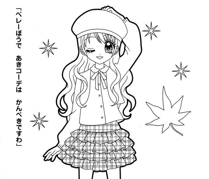 Cute Lovley Anime Coloring Pages Coloring Pages For Girls Chibi Coloring Page Cute Colouri Witch Coloring Pages Unicorn Coloring Pages Mermaid Coloring Pages