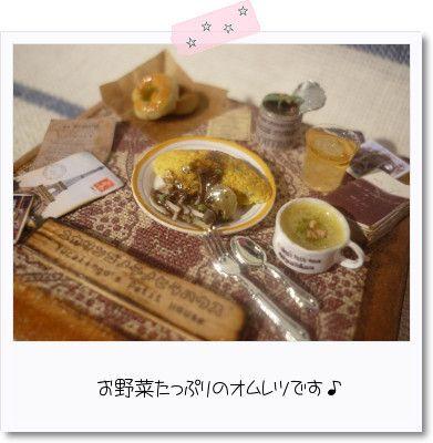 ミニチュア 料理 yuka