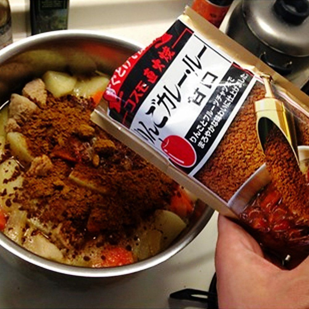 Pin On Japanese Curry