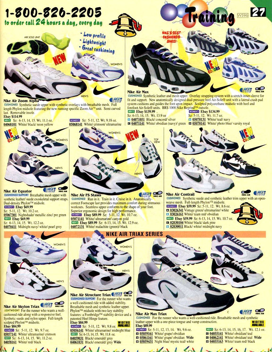 Flashback to '96: Nike Zoom Turf '96
