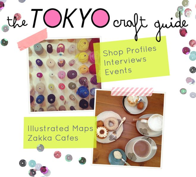 The New Tokyo Craft Guide!