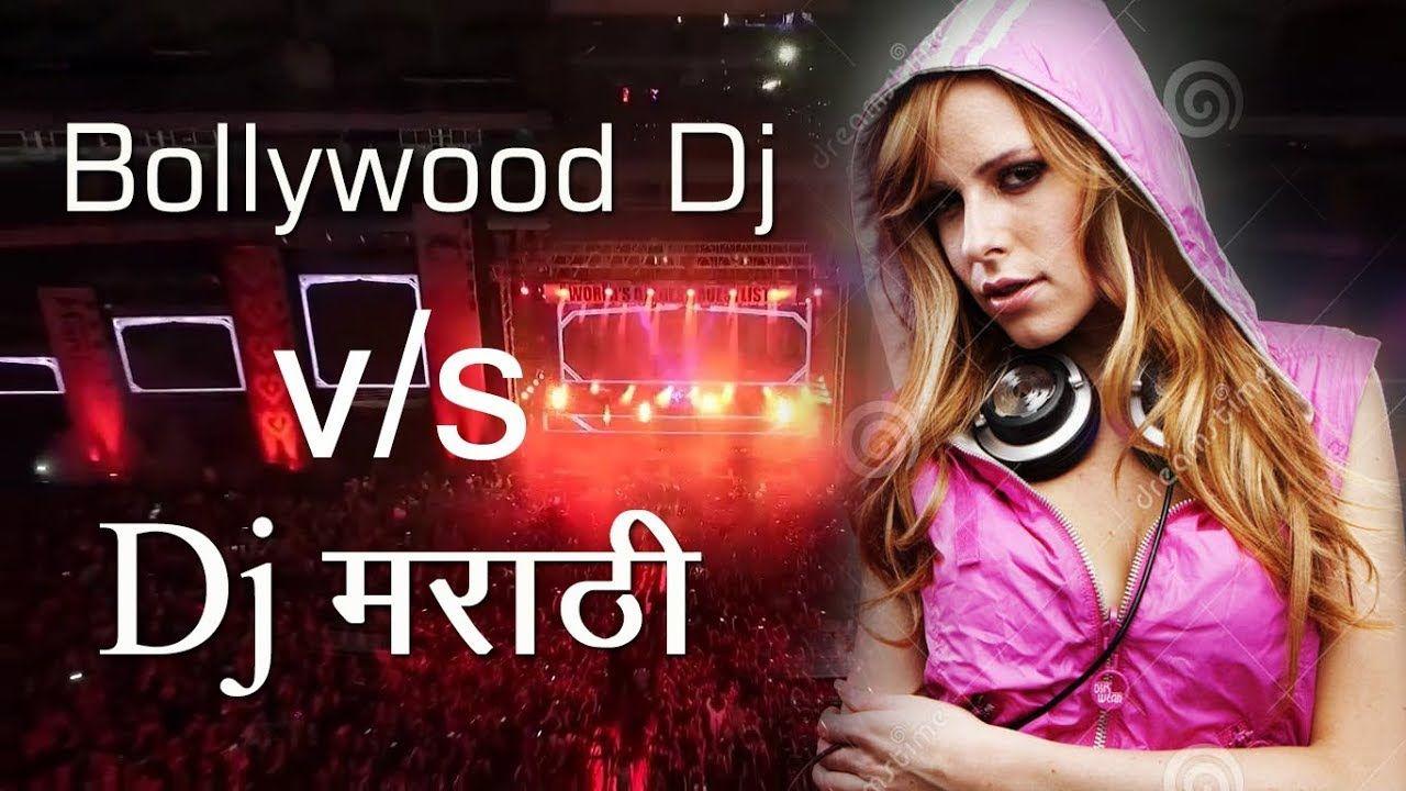Bollywood Vs Marathi Desi Non Stop Dj Kiran Rk (With