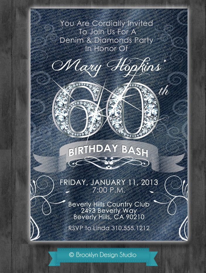 Denim And Diamonds Custom Designed Party Invitation Can Be Any