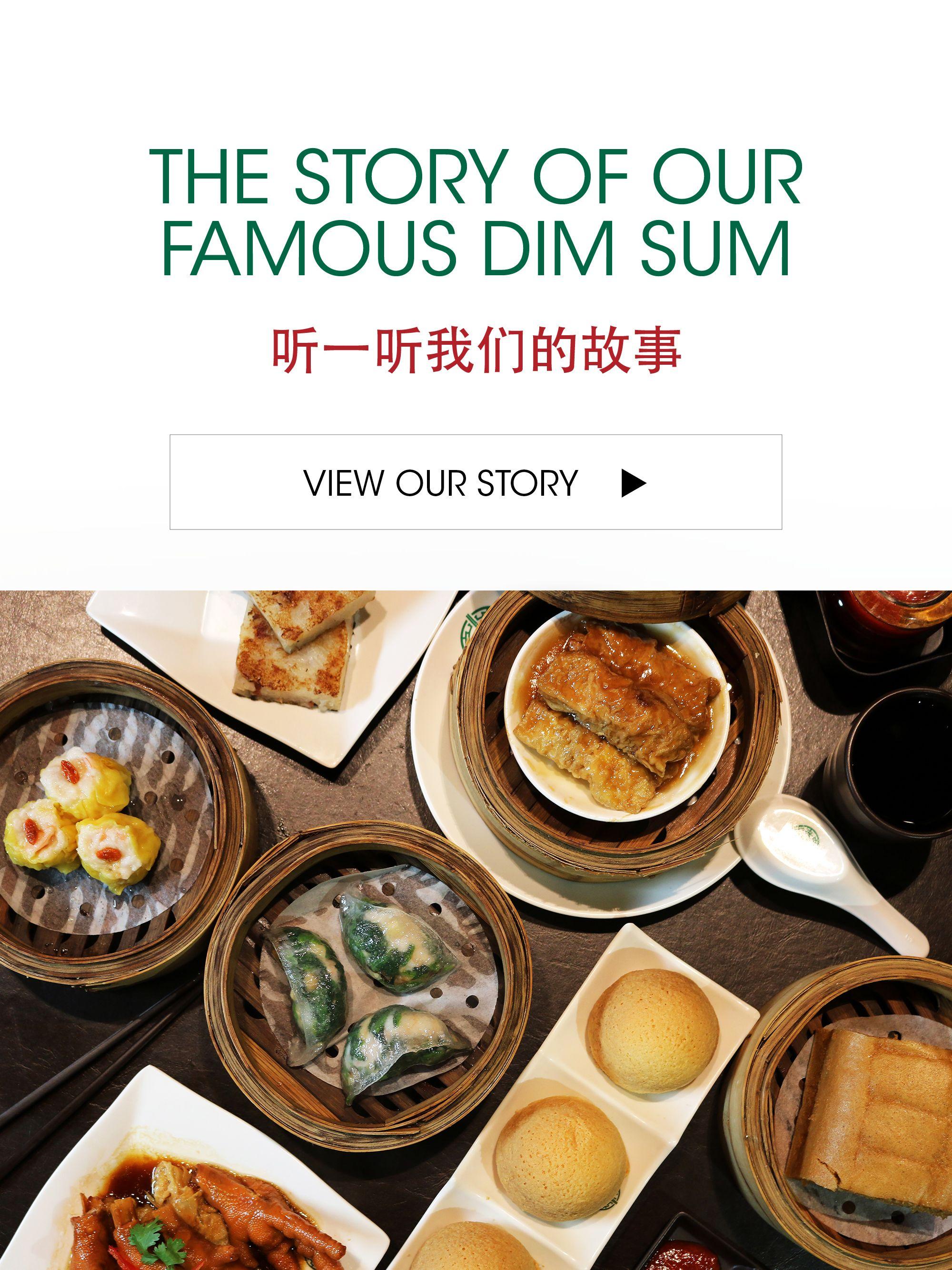 Best Hong Kong Dim Sum Yum Cha Restaurant Singapore Tim Ho Wan Dim Sum Food Critic Yum