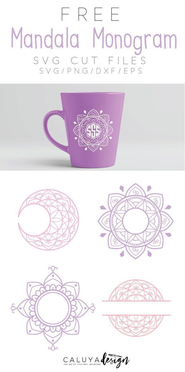 Mandala Monogram Free SVG, PNG, DXF & EPS DOWNLOAD is part of Cricut, Svg cuts, Free svg cut files, Cricut monogram, Free svg, Silhouette cutting files - Download Mandala Monogram Free SVG, PNG, DXF & EPS file for your DIY project  Files compatible with Cricut, Cameo Silhouette Studio!
