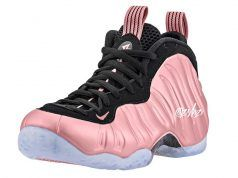 5489eafefb2 Nike Air Foamposite One  Elemental Rose  Releasing April 2018 ...