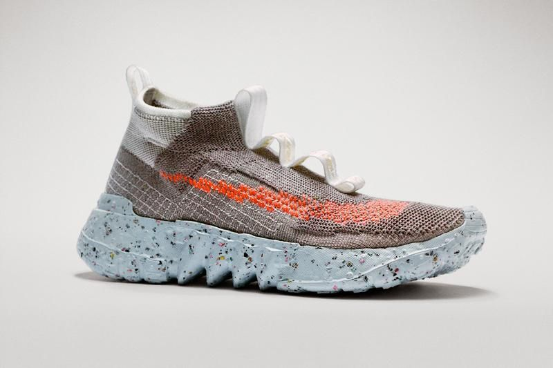 Nike Space Hippie Collection Release Date & Info | HYPEBEAST