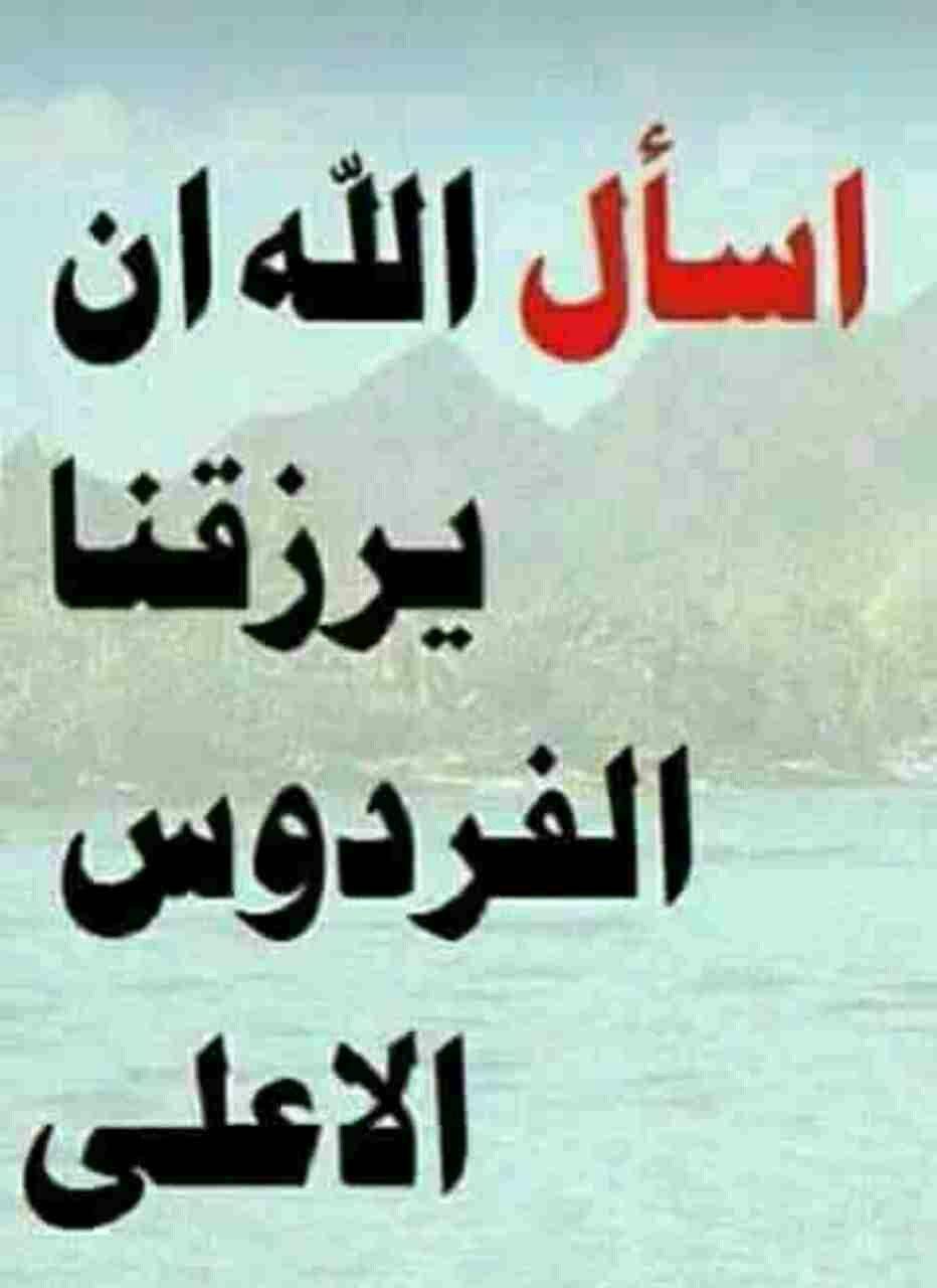 Pin By Mohammed Mahdi On أجيب دعوة الداعي Islam Arabic Calligraphy