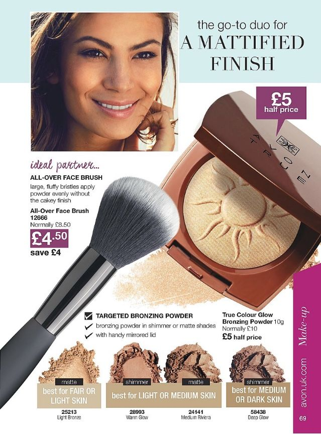 HALF PRICE Glow Bronzing Powder