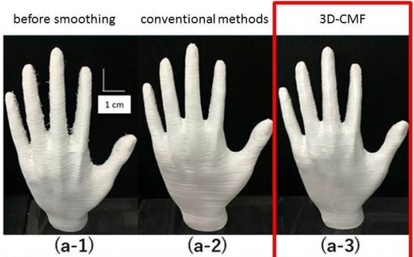 #3DPrint Smoothing Made Easy with New #3DCMF Process from Waseda #University