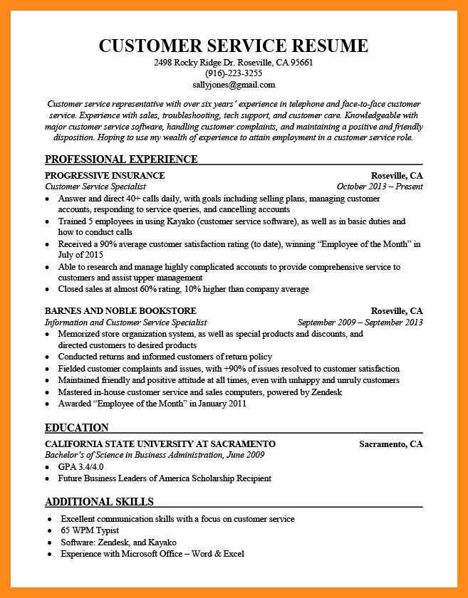 customer service resume sample  customer service resume
