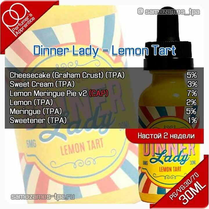 Lemon Tart Eliquid Recipe Diy Vape Ecig Arom Team Com Diy Vape Juice Eliquid Recipe Diy Eliquid Recipes