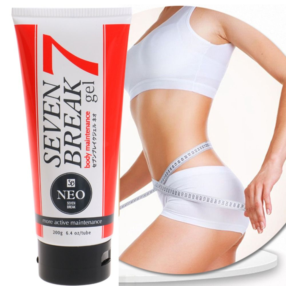Magical Cellulite Removal Cream Fat Burner Weight Loss Slimming