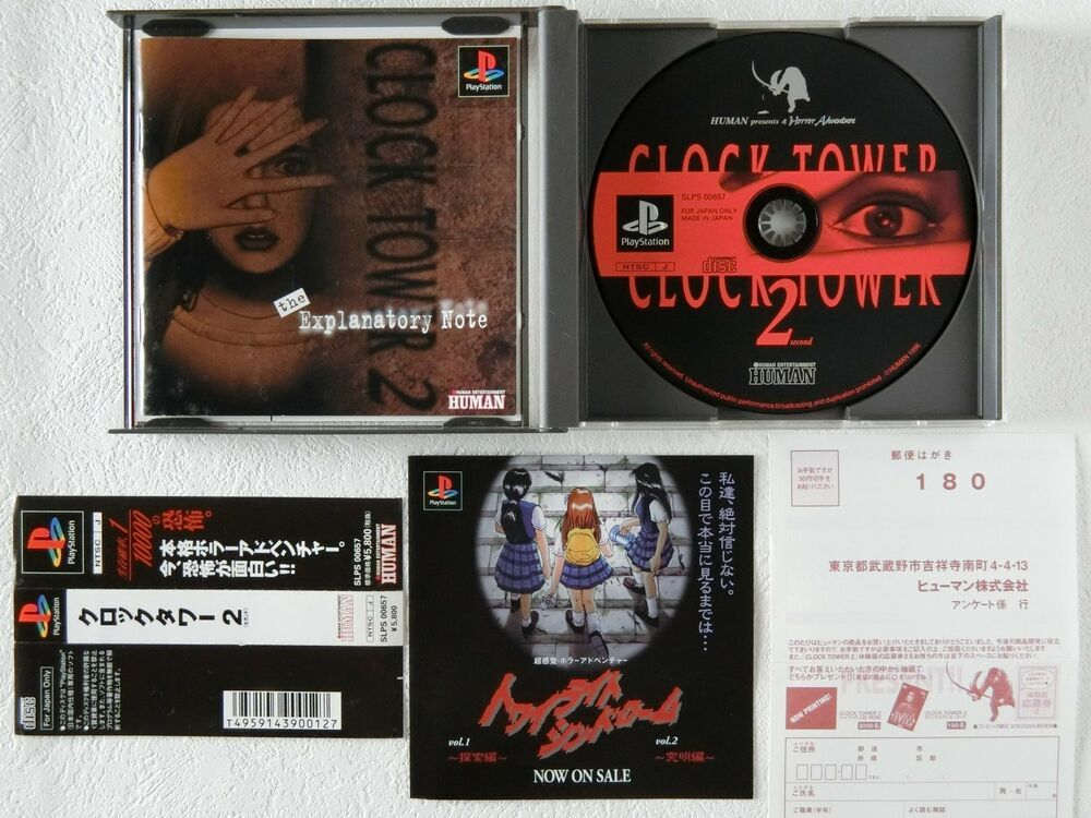 CLOCK TOWER 2 PS1 Human Sony Playstation Spine From Japan