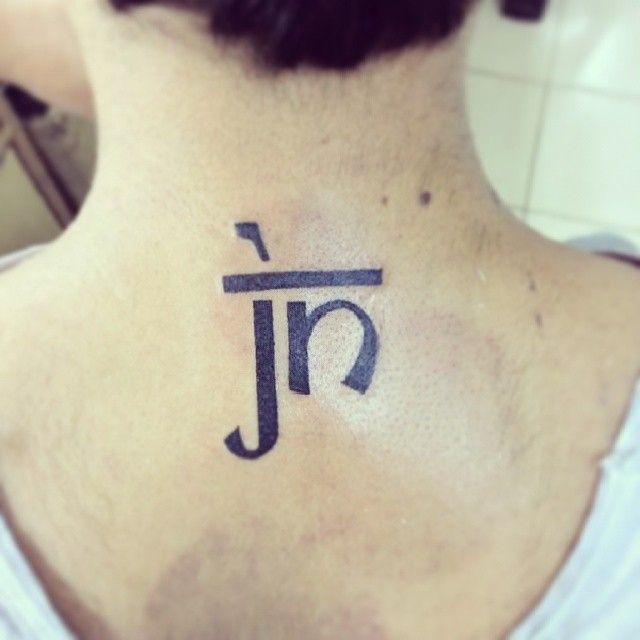 d3e93ee0a #small #name #tattoo #job #sweet #love #forever #punjab #punjabi #phagwara # jalandhar #kapurthala #nwashehar #banga #nakoder #pendu #desi #london #usa  ...