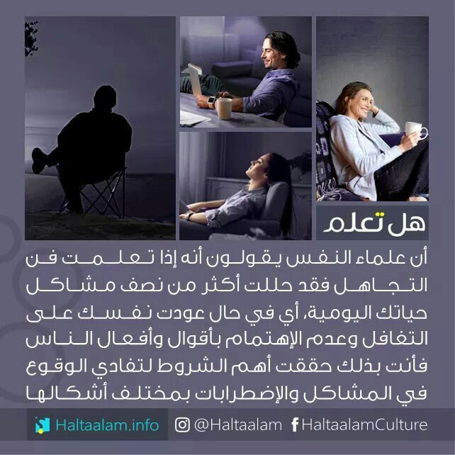 Pin By Soura On English And Arabic Quotes And Greetings Life Facts Quotes Wise Words