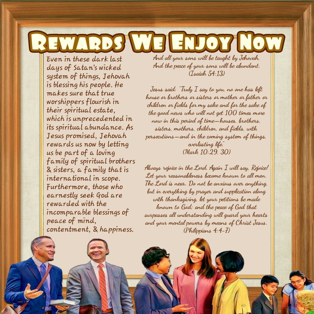 Rewards We Enjoy Now Mark 10 29 30 Philippians 4 4 7 Isaiah 54 13 Bible Knowledge Christian Life Jesus Quotes