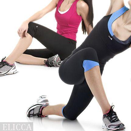 moda-fitness-deporte