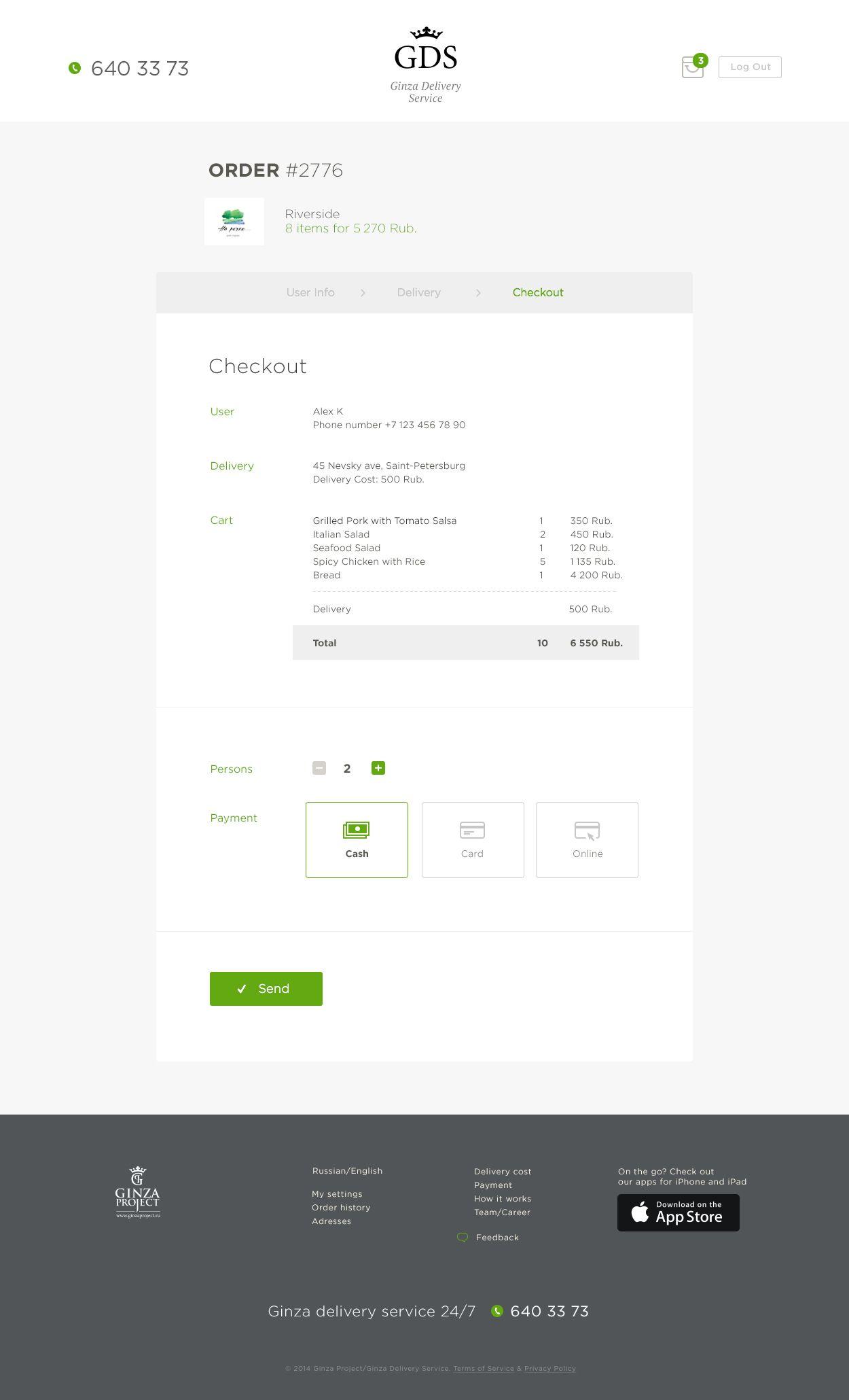 Pin On Alex Intrino Work Ginza Delivery Service Ux Ui Web Design