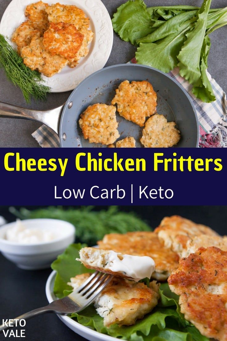 keto cheesy chicken fritters rezept low carb keto. Black Bedroom Furniture Sets. Home Design Ideas