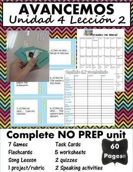 Avancemos 1 Unit 4 Lesson 2 Mega Bundle | SPANISH Learning | The