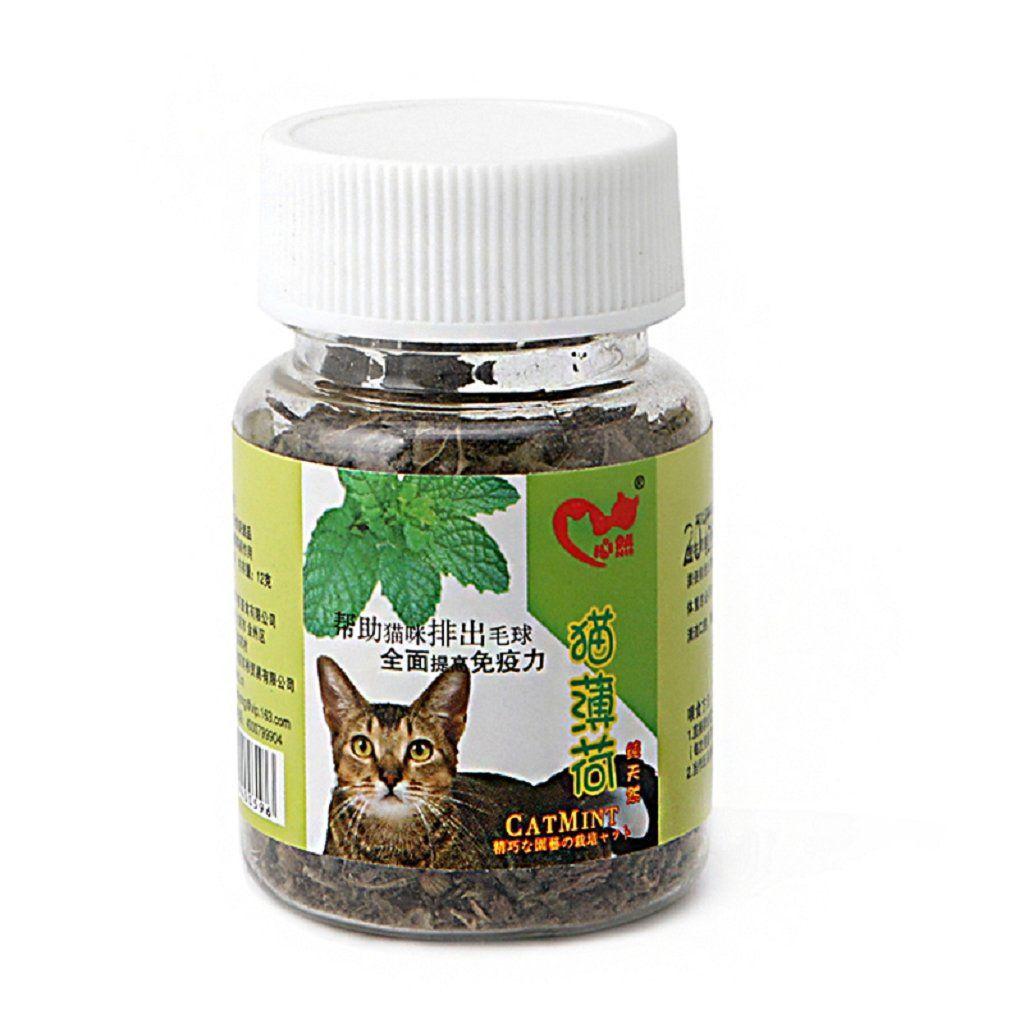 LifePavilion 12g/0.42oz Fresh Organic Dried Catnip Nepeta