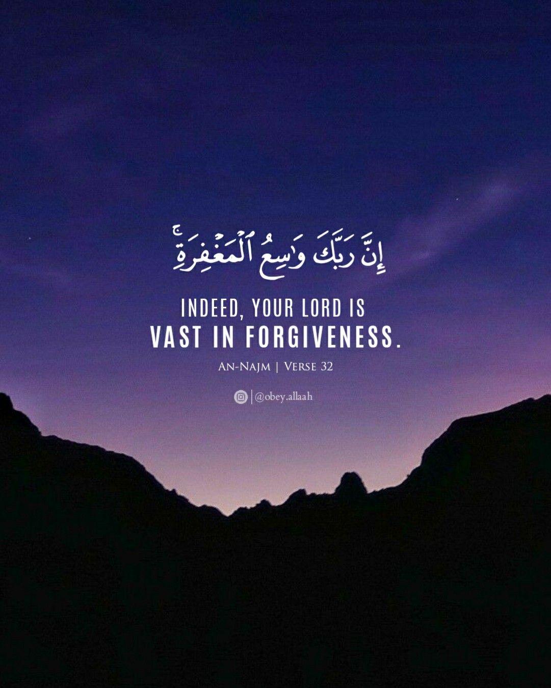 An Najm 39 : Qur'an, Verse, (آية, القرآن, الكريم), Surah, An-Najm