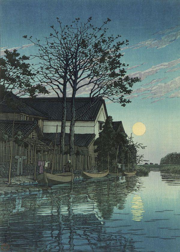 Hasui Kawase, arte en Japón   Arte japonés, Producción artística,  Impresiones japonesas