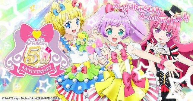 Anime Pripara Movie Mi Nna Atsumare Prism Tours